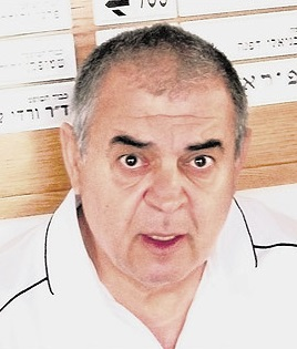 שמואל הורמן